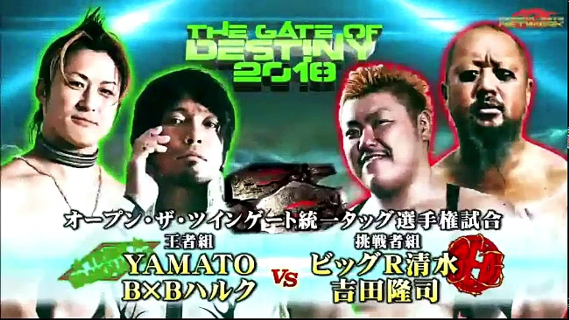 Tribe Vanguard (BxB Hulk & YAMATO) (c) vs. R.E.D. (Big R Shimizu & Takashi Yoshida) Open The
