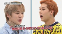 [Weekly Idol EP.380] TMI talker MINHYUK's counterattack! and JOOHEON's counterattack