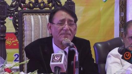 Seerat-e-Rasool (B.P.U.H) Aor Kirdar Sazy - Prof.Ahmad Rafique Akhtar