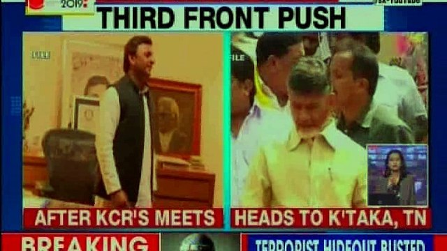 Andhra Pradesh CM Chandrababu Naidu to meet Kumaraswamy, HD Deve Gowda