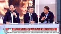 """ΧΑΜΟΣ με τον Οδυσσέα Κωνσταντινόπουλο """"Δώδεκα μειώσεις στις συντάξεις έχεις ψηφίσει εσύ προσωπικά απλώς σήκωνες το χεράκι και μείωνες τις συντάξεις"""""""