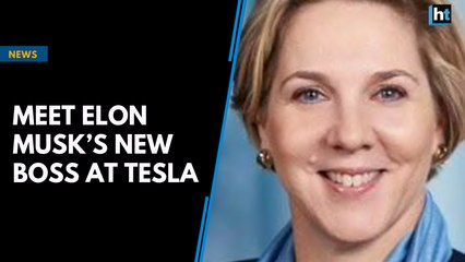 Meet Elon Musk's new boss at Tesla