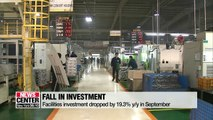 KDI says Korea's economy appears subdued due to low domestic demand
