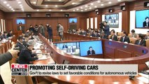 Gov't plans new rules for autonomous vehicles, measures to tackle fine dust