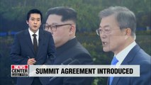 Inter-Korean summit agreement introduced to parliamentary committee