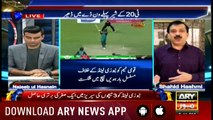 Sports Room | Najeeb-ul-Husnain | ARYNews | 8 November 2018