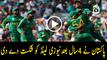 Pakistan won 2nd ODI Match by 6 wickets