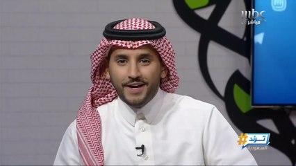 """عمر فاروق ضيف """"ترند السعودية"""".. اللقاء كاملاً"""