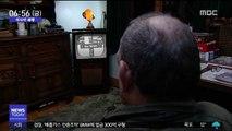 [이 시각 세계] 영국 내 7천 가구 여전히 흑백 TV 시청