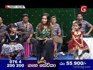 Malbara Derana 09/11/2018