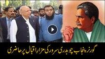 Governor Punjab Chaudhry Sarwar visits Mazar-e-Iqbal