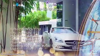 CHANG PHAI DINH MENH CUA NHAU TAP 8 PHIM THAI LAN HAY