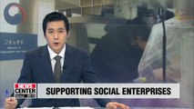 Gov't aims to create 100,000 jobs in social enterprises by 2020