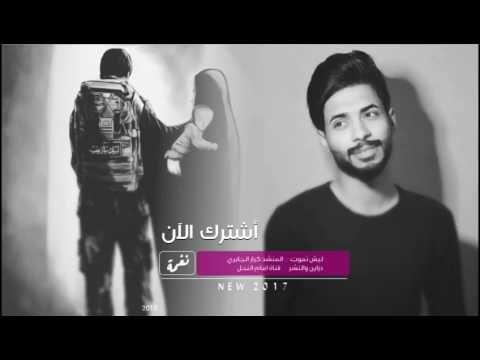 نغمة رنين حزينه ليش اتموت - كرار الجابري تقطع القلب اتحداك إذ ماتبجي NEW 2017
