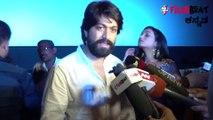 KGF Kannada Movie : ನಟ ಯಶ್ ಹಾಗು ನಾಯಕಿ ಶ್ರೀನಿಧಿ ಶೆಟ್ಟಿ ಕೆಜಿಎಫ್ ಸಿನಿಮಾ ಬಗ್ಗೆ ಹಳಿದ್ದು ಹೀಗೆ