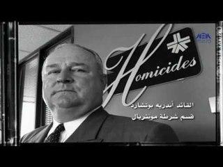 Episode 07–Men Malafat El Kada Program   الحلقة السابعة (التحقيق الخاص) - برنامج من ملفات القضاء