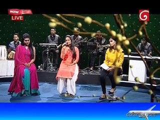 Malbara Derana 13/11/2018