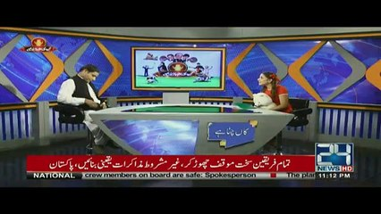 Kyun Kay Jamhooriat Hai - 9th November 2018