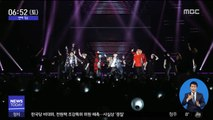 [투데이 연예톡톡] 방탄소년단, 일본 방송 출연 취소…왜?