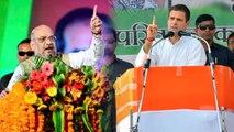 Chhattisgarh Election 2018:Rahul Gandhi, Amit Shah का आज आखिरी चुनाव प्रचार | वनइंडिया हिंदी