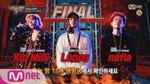 [FINAL 리허설 현장 중계/단독] TOP3 파이널 결승전 무대 리허설 @파이널 (오늘 밤 11시 생방송)