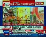 Ayodhya Ram Mandir by ordinance explained; Will 2019 election all about 'Ram Mandir Politics'?
