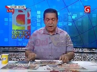 Derana Aruna 11/11/2018