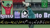 Longest six by Babar Azam in 3rd ODI