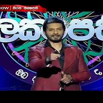 Sirasa Lakshapathi - Season 07 Episode 09 - 2018.10.21