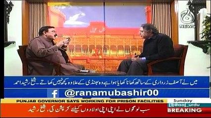Aaj Rana Mubashir Kay Sath - 11th November 2018