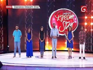 Derana Dream Star 8 - 11/11/2018