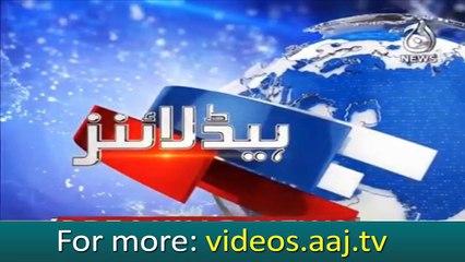 Headlines 10:00 – 13 November 2018   Aaj News