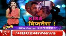 Bollywood romantic lovestory!!Romantic Style Showing Salman And Katrina Again !! Ulala