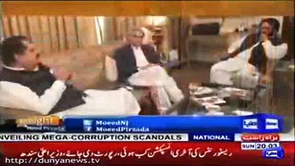 There is only one power behind Ch Sarwar and Usman Buzdar and he is PM Imran Khan- Moeed Pirzada on leaked video
