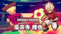 Inazuma Eleven Orion no Kokuin [Vietsub] - List of Inazuma Japan's member
