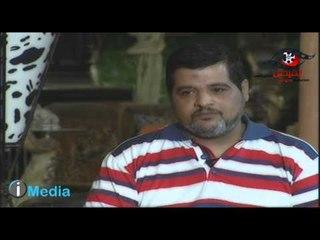 Ana We Sanay'e W Fanan - Sha'ban Adel Rehem / برنامج أنا وصنايعى وفنان - حلقة شعبان عبد الرحيم