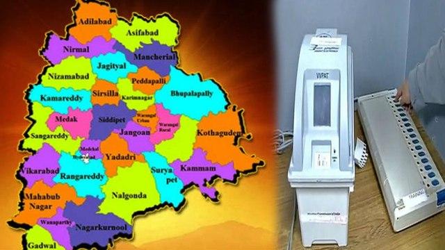 Telangana Assembly Elections 2018 : తెలంగాణ అసెంబ్లీ ఎన్నికల నోటిఫికేషన్...! | Oneindia Telugu