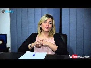 رانيا تفضح الست برج الحمل