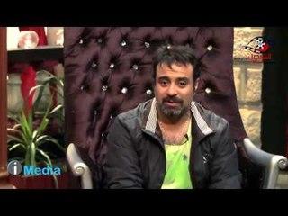 AlSerdab Program - Khaled Amin / برنامج السرداب - خالد أمين