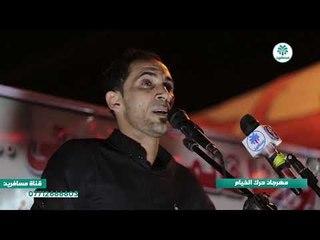 من اروع مهرجانات محرم الحرام الشاعر اركان الديراوي | مهرجان حرك الخيام الثالث |