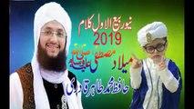 New Best Rabi Ul Awal Naat 2019 -Hafiz Tahir qadri-Rabi ul awal Album Naat