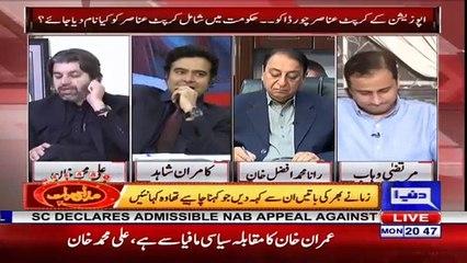 عمران خان کو کرپٹ کہنا ایسے ہی ہے جیسے کہا جائے کہ آصف زرداری پاکستان کے سب سے ایماندار آدمی ہیں۔ علی محمد خان