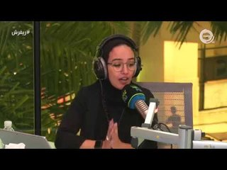 اسكوزمي ⚠: مع فاطمة الصفي، بلقيس، حسين الجسمي, وغيرهم.. | #ريفرش