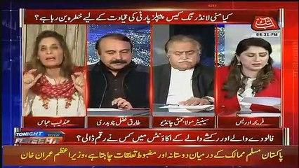 Fight Between Andleep Abbasi And Tariq Fazal Chaudhry At Live Show