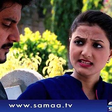 Meri Kahani Meri Zabani | SAMAA TV | Nov 12, 2018