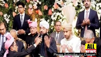 Exclusive!! Army Chief Gen Bajwa Son Nikah Pictures  | Ary News Headlines