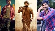 KGF Kannada Movie : ತೆಲುಗು ಸೂಪರ್ ಸ್ಟಾರ್ ಗಳನ್ನ ಹಿಂದಿಕ್ಕಿದ ಯಶ್ ಕೆಜಿಎಫ್ ಟ್ರೈಲರ್  | FILMIBEAT KANNADA