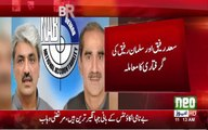 Saad Rafique & Salman Rafique are owners of Paragon Paragon housing society NAB source