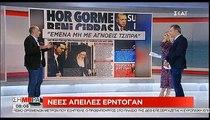 ΣΚΑΙ #FAKEnews - Πανηγυρίζει ο τουρκικός ΣΚΑΙ για την αναπαραγωγή του fake news από ΤΑ ΝΕΑ για το Φανάρι από τουρκική εφημερίδα