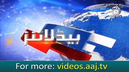 Headlines 15:00 – 13 November 2018   Aaj News